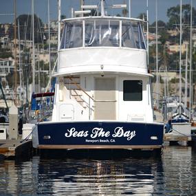 Boat Name Vinyl Lettering Sticker