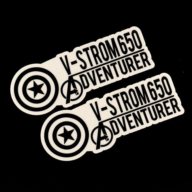 V-Strom Adventurer Die-Cut Sticker